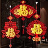 2019新年掛件毛氈植絨掛飾春節場景佈置裝飾中國結掛件 豬年吊飾 名創家居DF