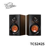 T.C.STAR TCS2425 二件式USB多媒體喇叭