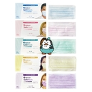 Medicom麥迪康 成人醫療口罩 50入/盒 MIT鋼印 藍色 粉紅色 綠色 黃色 紫色