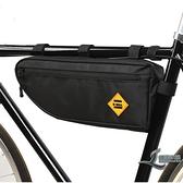 自行車包大容量三角包前梁包上管掛鞍包車騎行裝備【邻家小鎮】