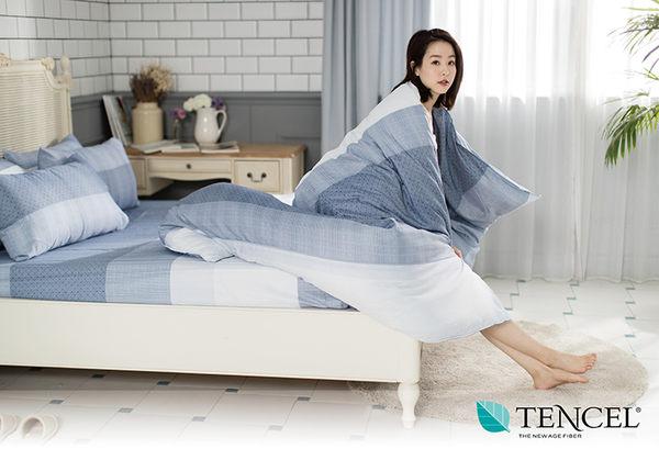快速出貨【LORIA洛莉亞】超便宜平價天絲TENCEL天絲三件式床包組~加大【摩卡~藍】