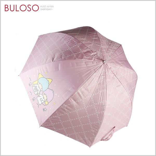 《不囉唆》櫻之戀-雙子星淑女傘 雨傘/陽傘/抗UV(不挑色/款)【A428734】