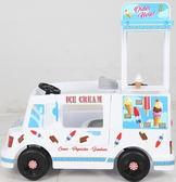 新品上市~胖卡電動車(W408)(冰淇淋/燒烤/漢堡)