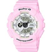 CASIO 卡西歐 Baby-G 粉嫩雙顯錶-粉紅 BA-110BE-4ADR / BA-110BE-4A