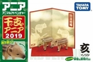 TOMICA ANIA 公豬寶寶_AN61553 探索動物 多美動物園