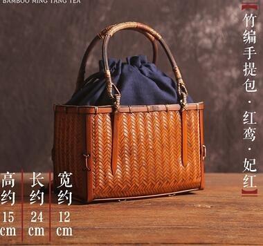 手工日式竹編包便攜茶具收納包
