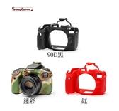 金鐘套 EC easyCover for Canon 90D 適用Canon 90D機身 果凍 保護套 矽膠 防塵【90D】