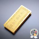 地藏經(金)吊飾(6*2公分)  + 平安小佛卡【十方佛教文物】