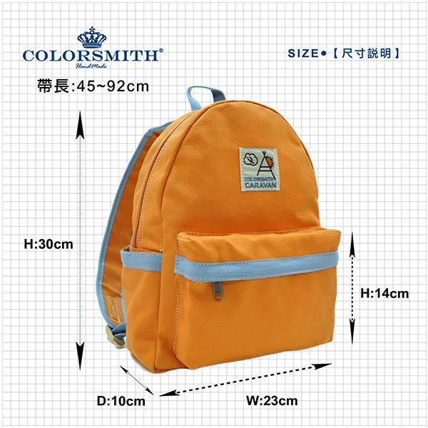 【COLORSMITH】CV.休閒後背包.CV1393-OR-S