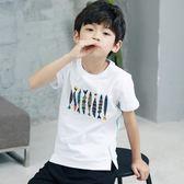 黑五好物節韓版男童短袖T恤上衣2018夏裝新款兒童體恤衫中大童男孩純棉半袖   夢曼森居家