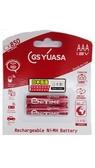 全館免運費【電池天地】YUASA湯淺日本製4號AAA 850mAh低自放電鎳氫充電電池 2入 (GY-HAAA2B) CX850