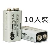 GP超霸9V碳鋅電池-10入裝