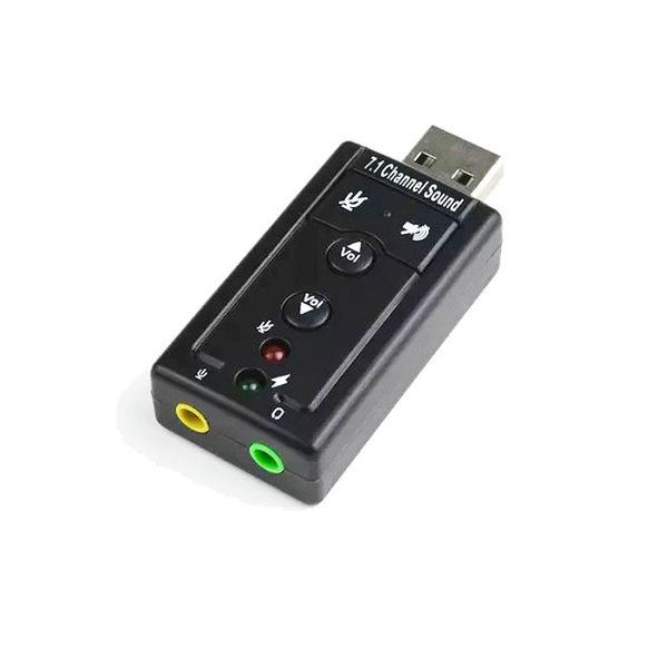 USB 音效卡