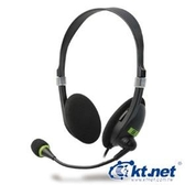 KTNET 頭戴式 高級立體聲耳機麥克風-綠 / KTSEP317OG