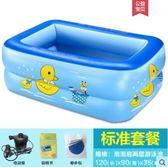 泳池兒童充氣游泳池嬰兒寶寶游泳池家用成人小孩大號游泳池 貝兒鞋櫃