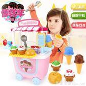 沙灘玩具 過家家廚房玩具套裝男女孩寶寶做飯煮飯仿真餐具音樂迷你手推餐車 米蘭街頭YDL