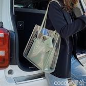 果凍包夏天透明包包2021新款潮網紅時尚果凍側背腋下包大容量女包托特包  COCO