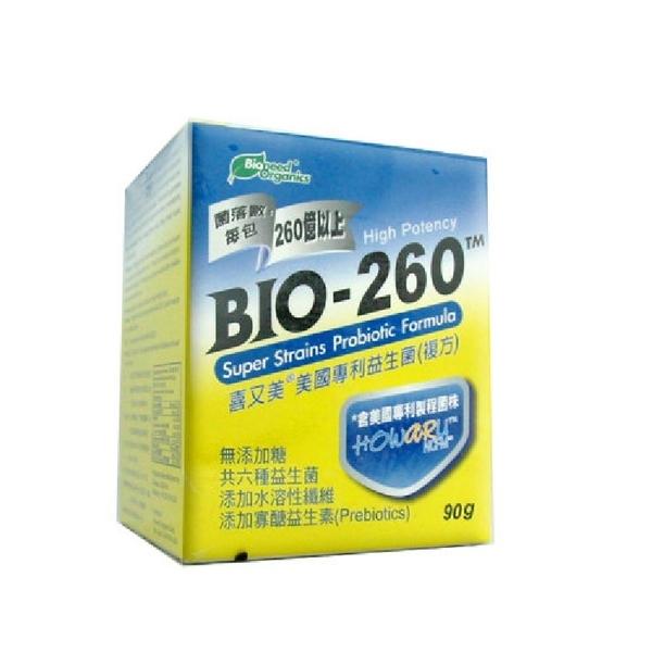 喜又美 美國專利益生菌 BIO-260/30包/盒***買4送1共5盒***
