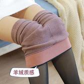 大碼打底褲秋冬無縫一體加絨加厚女冬外穿大碼假透肉光腿透肉褲襪神器 Mt8419『Pink領袖衣社』