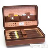 煙盒 cohiba雪茄剪打火機套裝雪鬆木雪茄保濕盒 便攜保濕皮盒雪茄皮套  DF 城市科技