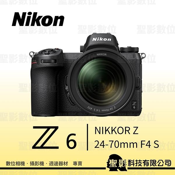Nikon Z6《Z 24-70mm f/4 S KIT組》全片幅 五軸防震 微單眼 公司貨 *現折五千元 (至2021/1/31止))