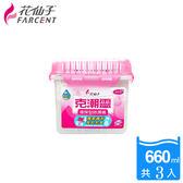 【花仙子】克潮靈除濕桶660ml-3入-玫瑰香