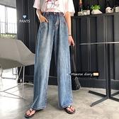 闊腳褲 牛仔褲女韓版夏季復古直筒寬松長褲百搭顯瘦拖地水洗高腰闊腳褲潮 雙十一爆款