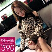 克妹Ke-Mei【ZT54913】歐洲站 原單精品豹紋併接吊頸性感露肩羊毛衣