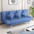 沙發床 沙發小戶型出租房可折疊沙發床兩用臥室簡易沙發客廳懶人經濟型【快速出貨】