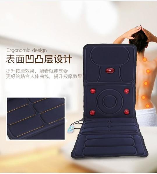父親節腰頸椎按摩器背部肩部腰部頸椎電動全身按摩儀床墊靠墊