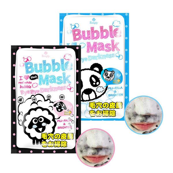 素晴館 Simply 新普利 泡泡面膜(單片入)小綿羊深層淨化泡泡黑面膜 / 閃亮熊貓亮白泡泡面膜 兩款