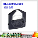 免運~USAINK~Fujitsu DL 3300/DL 3400/DL 3480/DL 3600/DL 3680  相容色帶 10支 適用:DL3400/DL3600/DL3680