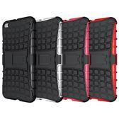 King*Shop~輪胎紋HTC X9 手機殼 htc x9 手機套炫紋全包邊帶支架保護套