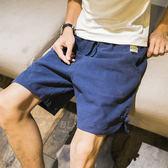 雙十一狂歡購 夏季新款休閒短褲純色馬褲男士寬鬆沙灘褲韓版五分褲學生潮男褲子