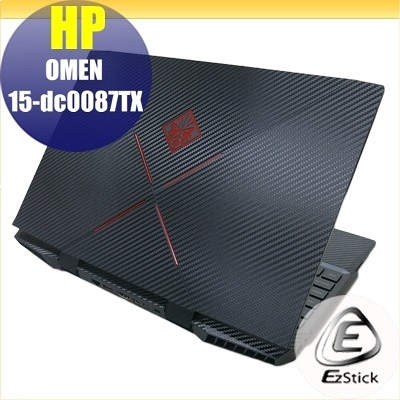 【Ezstick】HP OMEN 15-dc0086TX 15-dc0087TX 黑色立體紋機身貼 DIY包膜