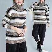 條紋高領毛衣女秋冬新品 復古大尺碼顯瘦加厚溫暖打底針織毛線衣百搭 降價兩天