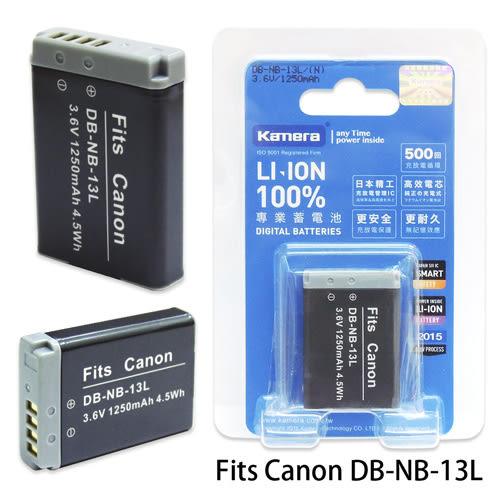 Kamera 佳美能 NB-13L / NB13L 高容量相機電池