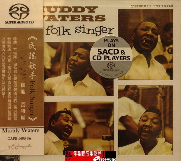 【停看聽音響唱片】【SACD】 穆迪.瓦特斯:民謠歌手Folk Singer