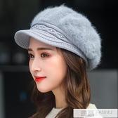 帽子女秋冬天加絨加厚護耳保暖帽貝雷帽鴨舌針織帽兔毛帽毛線帽女  中秋特惠