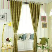 訂製棉麻格子成品窗簾布遮光簡約現代落地窗飄窗臥室客廳紗   麥琪精品屋