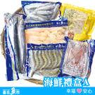 ✦免運費✦【台北魚市】中秋海鮮禮盒(A組...