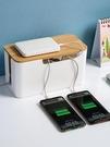 電線收納盒 數據線收納盒插線板充電器插座電源插排理線神器桌面整理【快速出貨八折鉅惠】