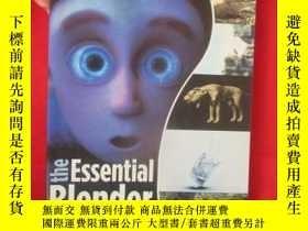二手書博民逛書店The罕見Essential Blender: Guide to