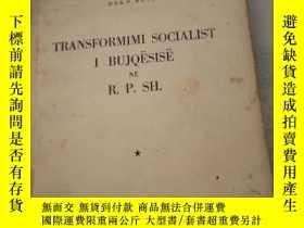 二手書博民逛書店TRANSFORMIMI罕見SOCIALIST【詳見圖】Y21714 出版1965