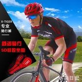騎行服飾裝備自行車騎行服夏季男女短褲短袖山地車套裝公路車 aj14233『小美日記』