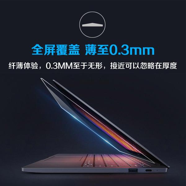 蘋果 Macbook 鋼化膜 玻璃貼 螢幕保護貼 保護貼 蘋果 筆記本 鋼化膜