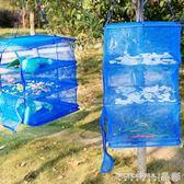 漁網 新款折疊曬魚網架家用魚乾的防蠅網晾曬乾籠菜乾貨速乾曬漁網神器 晶彩生活