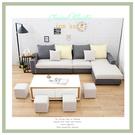 【多瓦娜】典雅大師-百麗兒L型沙發含凳/布沙發-三色-881