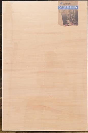 巴特福拉A1繪畫板 素描畫板半開畫架2K畫板美術對開畫板