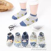 兒童襪子純棉3-5-8-12歲寶寶襪子男童船襪女童襪春夏薄款中大童襪     時尚教主